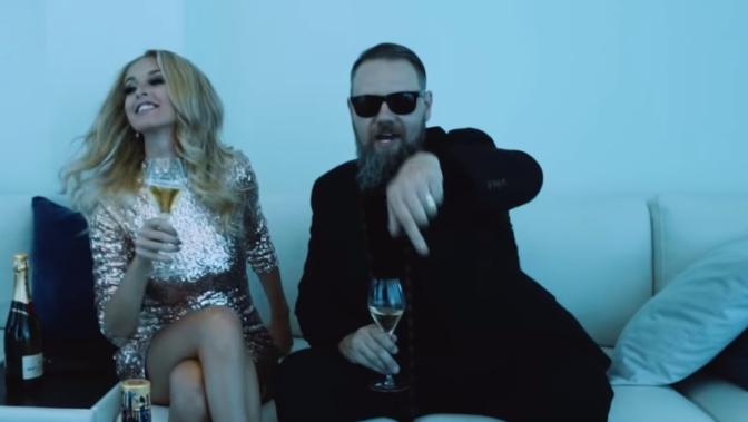"VIDEO: SIP€LGA14 FEAT. GENKA ""USAIN BOLT"""